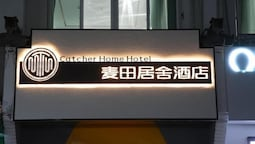 Catcher Home