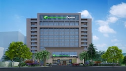 Holiday Inn Express Lishui City Center