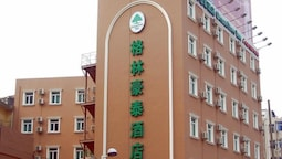 GreenTree Inn Zhenjiang Center Street No 1 People s Hospital Express H
