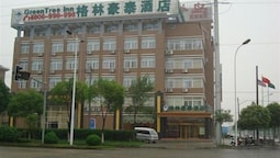 GreenTree Inn Taizhou East Meilan Road University Town Hotel