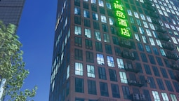 Ibis Styles Zhengzhou International Convention and Exhibitio