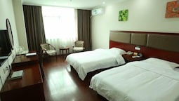 GreenTree Inn Shaoxing Zhuji Railway Station Wangyun West Road Hotel
