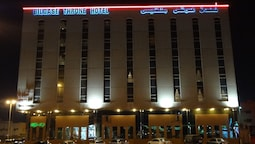 Bilqase Throne Hotel