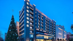 Hampton by Hilton Changchun Ziyou Road
