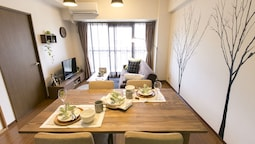 Josai apartment