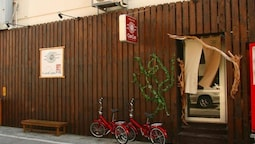 Guesthouse CamCam Okinawa - Hostel