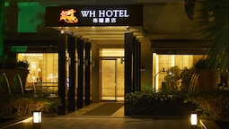 Shenzhen New World Metro Grand Hotel