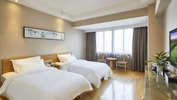 Insail Hotels (Railway Station Guangzhou)