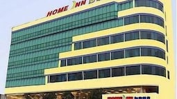 Home Inn Guiyang West Gate
