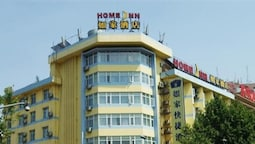 Home Inn East Railway Station - Kunming