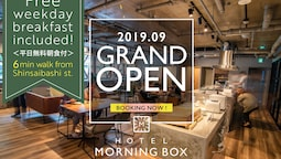 Hotel Morning Box Osaka Shinsaibashi