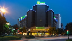 Holiday Inn Express Yangzhou City Center, an IHG Hotel