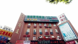 GreenTree Alliance Hefei Baohe District Nanqi Commercial Building Hote