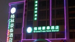 GreenTree Inn Yiwu International Trade City Traders Hotel