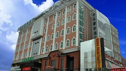 GreenTree Inn TaiYuan Jiancaoping District XingHua Street Hotel