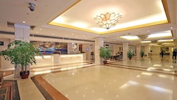 Haikou Golden Sea View Hotel
