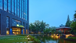 Holiday Inn Express Hangzhou Huanglong